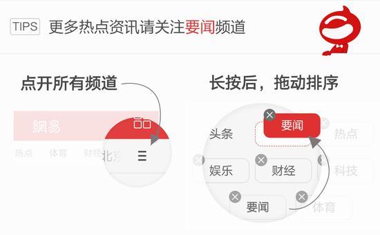 媒体:复联4火爆受追捧背后是中国观众的英雄情结