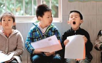 小学招生预报名6月16日开始 共有产权视作片内生