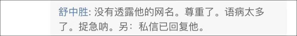 节目中说蔡徐坤没有成绩 浙江主持人收到粉丝投(狗万app苹果_狗万提现最低标准_狗万代理怎么分红发布)