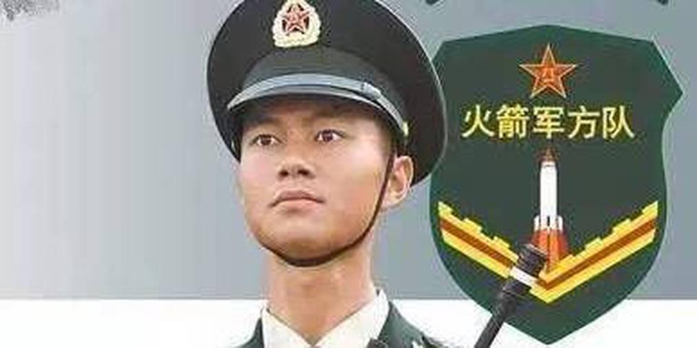 国庆阅兵火箭军方队排头兵是四川小伙
