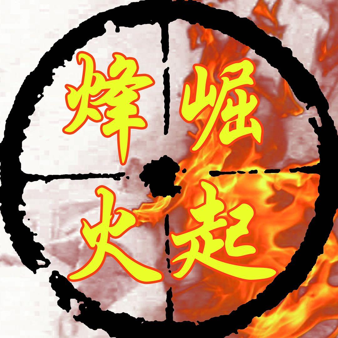 http://cms-bucket.ws.126.net/2020/0825/da6f82eej00qfm4sn003rc000u000u0c.jpg