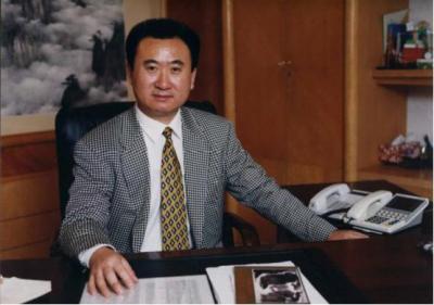 王健林在成都成立万达文化产业公司 注册资本1亿元