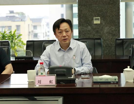人保投资控股有限公司总裁刘虹涉嫌违纪违法被查
