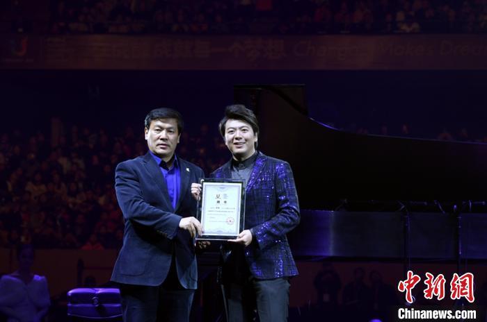 郎朗新年音乐会在蓉举办受聘为成都2021年大运会形象大使