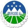 陇南西和自然资源